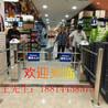 超市入口门超市单向门红外自动感应门超市门禁