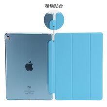 苹果ipadair2保护套文艺新款粉色大理石pro9.7迷你4超薄mini2壳3图片