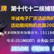 QQ图片20170518114649