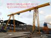 吊重2吨3吨5吨8吨10吨16吨20吨30吨轨距20米电动葫芦单梁门式起重机