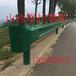 山西太原波形护栏高速公路波形护栏波形梁钢护栏板厂家直销价格优惠