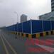 山西太原围挡PVC围挡彩钢围挡市政施工专用围挡