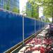 厂家供应晋中围挡PVC围挡彩钢围挡专用工地临时围挡