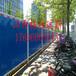 太原彩钢围挡PVC围挡地铁施工围挡质量保证送货上门