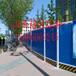 晋中铁皮围挡施工围挡蓝色围挡地铁围挡质量保证送货上门