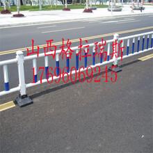 山西阳泉道路护栏京式护栏交通护栏隔离护栏厂家直销图片