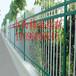 山西太原锌钢护栏庭院围栏小区护栏院墙围栏厂家直销价格便宜