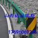 云南迪庆波形护栏双波护栏喷塑护栏镀锌护栏板全国配送