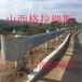 湖北宜昌高速公路护栏乡村路护栏喷塑护栏板厂家直销