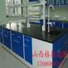 山西长治医院学校全钢实验台检验试验台实验边台
