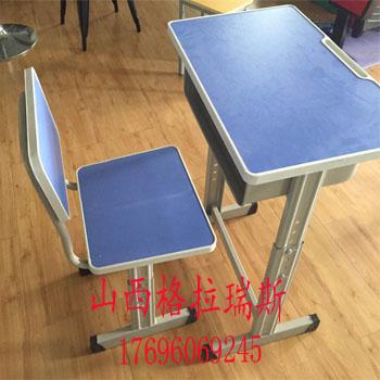 晋中中小学课桌椅课外培训班辅导班课桌椅可升降调节