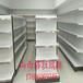 定制山西太原超市货架便利店货架单面双面木质货架