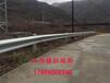 青海波形护栏厂家海东高速公路波形梁护栏钢板防撞护栏