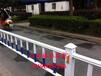 廠家直銷山西朔州市政護欄交通護欄馬路隔離護欄可定制