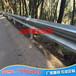 高速公路俩侧波形护栏防撞板西藏山南景区波形防护栏安装