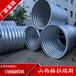 厂家直销西藏昌都桥梁涵洞专用波纹管热镀锌波纹涵管