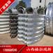 西藏金属波纹管不锈钢波纹管厂家钢波纹管涵洞专用