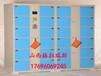 朔州商場條碼儲物柜電子存包柜影院自助存包柜定制