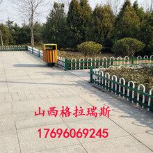太原晋源区别墅庭院围栏PVC塑钢栅栏白色草坪围栏图片