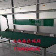 陕西渭南防静电工作台生产线工作台操作台皮带线图片