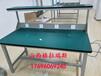 专业定制陕西铜川中型重型工作台维修检修工位桌操作台