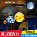 定制大型透明亞克力八大行星太陽地球儀模型商場開業啟動圣誕吊燈