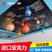 定制亞克力八大行星教學展示球體有機玻璃八大行星球裝飾教學球