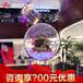 大型亞克力圣誕球塑料球圓球空心透明球開業商場吊球櫥窗裝飾