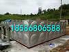 不锈钢水箱消防水箱组合式不锈钢水箱