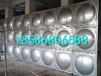 不锈钢消防水箱报价方形不锈钢水箱厂家