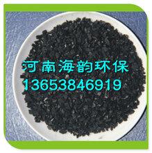 椰壳活性炭厂家,广东椰壳活性炭,广东哪里有活性炭卖图片