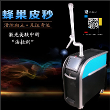 皮秒激光仪器-广州皮秒激光哪家好?