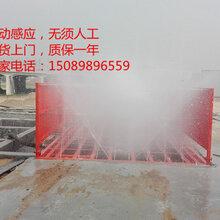 广州洗轮机,工地洗车机厂家图片