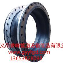 伸缩器橡胶接头防水套管补偿器