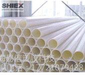 直销ABS管/工程塑料管/ABS管件/米黄色塑料硬管ABS
