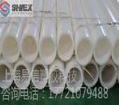 厂家直销ABS管/工程塑料管/ABS管件/米黄色塑料硬管ABS管材