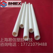 厂家直销环保abs管材规格DN300一米批发