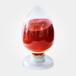 厂家供应直销β-胡萝卜素7235-40-7