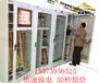 金能——綜合智能型安全工具柜消防柜廠家定做出廠價供貨