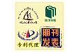 江西省农业高级职称评审人员论文发表、著作出版