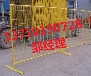 海南施工隔离护栏批发海口临时栏杆定做琼海地铁围挡护栏图片