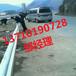 阳江公路防撞钢板图片揭阳交通护栏板批发深圳波形护栏厂家