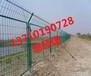乐东乡村道路围栏网厂家三亚隔断网定做儋州隔离围栏网热销