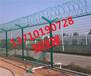 梅州国道隔断网热销河源金属板网定做广东铁丝防护网批发