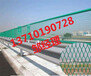 揭阳沿河道路护栏网图片江门隔离栅网定做广东圈地铁丝网厂家
