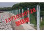 揭阳铁路双边丝围栏网汕头铁丝隔离网定做广东安全防护网批发
