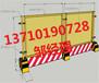 乐东安全路障栏杆供应儋州临时护栏订做海口工地围栏图片