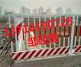 澄迈施工框架护栏供应海口移动安全围栏批发乐东路障栏杆厂家