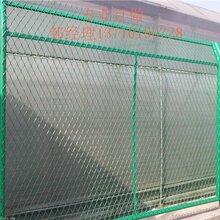 东莞山地防爬围栏订做汕头道路铁丝网深圳国道隔离网厂家