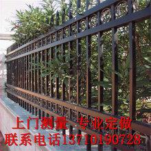 河源学校围墙护栏批发深圳住宅围栏热销清远厂房栅栏订做